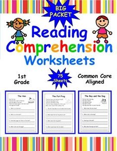 First Grade Reading Comprehension Worksheets--ready to print and go!