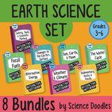 Earth Science Doodles SET of 8 BUNDLES at 35% OFF!