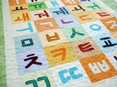 I want this! Korean alphabet Quilt by momonmo on Etsy