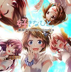 Hina and Natsuki Koi, Vocaloid, Zutto Mae Kara, Otaku, Honey Works, Fruits Basket Anime, Fanart, Anime Group, Image Manga