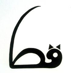 Cat #Arabic