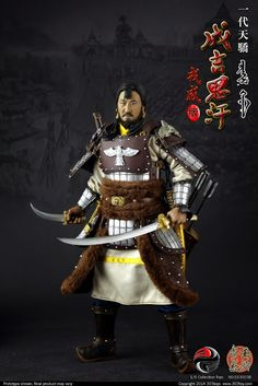 Genghis Khan, born Temüjin, was the founder and Great Khan (emperor) of the Mongol Empire, which became the largest contiguous empire in his. Chinese Arts And Crafts, Kublai Khan, Attila The Hun, Craft Museum, Japanese Mask, Genghis Khan, Chinese Mythology, Military Figures, Naruto Pictures