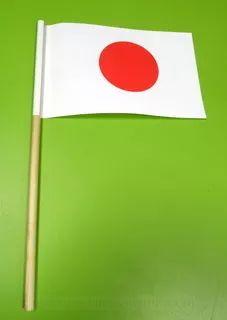 Jaapani käsilipp - http://www.reklaamkingitus.com/et/otsing?keyword=k%C3%A4silipp