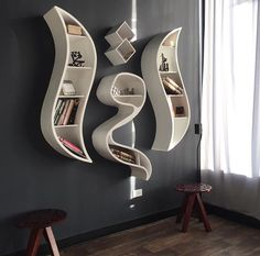 A personal favorite from my Etsy shop https://www.etsy.com/listing/265669948/arabic-calligraphy-modern-book-shelf