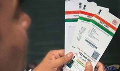 Aadhaar mandatory to avoid fake PAN cards: Indian Government tells Supreme Court