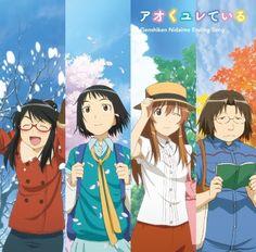 Genshiken Nidaime ED Single - Aoku Yurete Iru  ▼ Download: http://www.singlesanime.blogspot.com/2013/08/genshiken-nidaime-ed-single-aoku-yurete.html