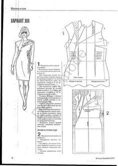 atelier2001compendio 233 - Raquel Antunes - Picasa Web Albums