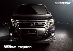 Honda Mugen Stepwgn Japan Brochure 2012