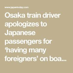 Osaka train driver apologizes to Japanese passengers for 'having many foreigners' on board ‹ Japan Today: Japan News and Discussion