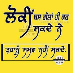 sai gal aw Punjabi Quotes, Hindi Quotes, Sad Quotes, Quotations, Punjabi Status, Attitude Quotes, I Miss You, Puns, Breakup