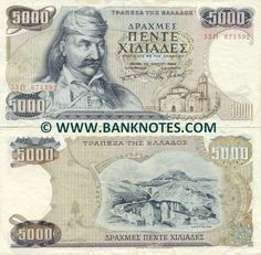 greece currency | Greece 5000 Drachmai 1984 - Greek Currency Bank Notes, Paper Money ... Medusa Pictures, Ancient Paper, Money Notes, Greek History, Show Me The Money, World Coins, Rare Pictures, Greece, Childhood