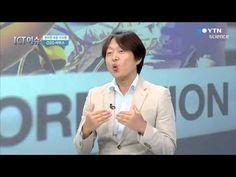 편리한 주문 시스템, O2O서비스 / YTN 사이언스 - YouTube