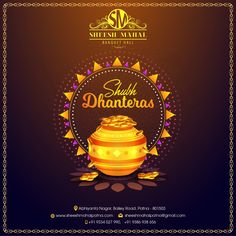 Best Banquet Hall in Patna, Wedding Planner, Event Management Happy Dhanteras Wishes, Shubh Dhanteras, Diwali Wishes Messages, Diwali Festival Of Lights, Cute Love Images, Diwali Greetings, Event Organiser, Wishes Images, Graphic Design Layouts