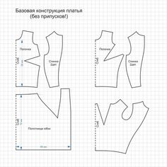 Doll's therapy. Для заболевших куклами. Sewing Barbie Clothes, Barbie Clothes Patterns, Doll Sewing Patterns, Clothing Patterns, Barbie Dress, Fashion Dolls, Crafts, Accessories, Ideas