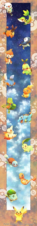 Pikachu and the Pokémon Starters ^_^ ^.^ ♡