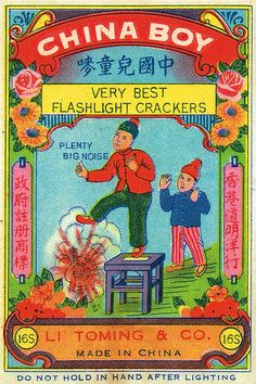 China Boy C1 16's Firecracker Pack Label by Mr Brick Label