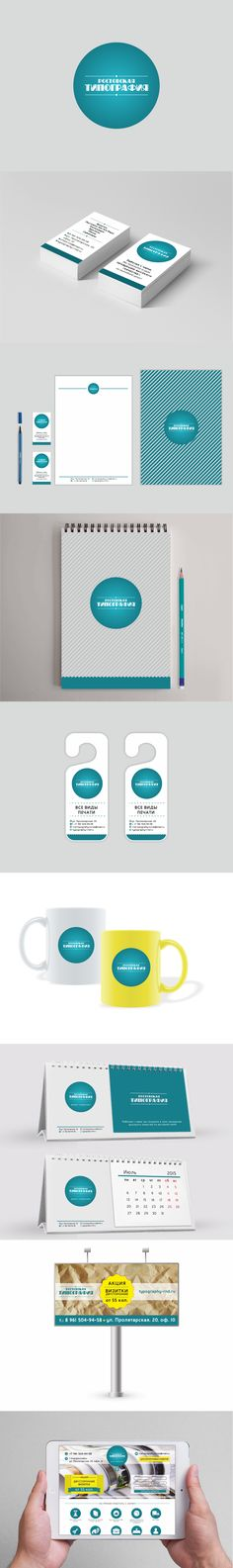 Corporate Letterhead Design Pinterest Letterhead, Design web - business letterhead