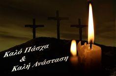 ΚΑΛΟ ΠΑΣΧΑ - Happy Easter Orthodox Easter, Greek Easter, Birthday Candles, Religion, Christian, Holiday, Beautiful, Affirmations, Spring