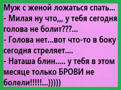 Russian Quotes, Funny Pictures, Album, Memes, Coffee, Travel, Humor, Husky Jokes, Russian Jokes