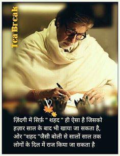 madhur vachan Madhur vachan / kathan / vani / vakya / shlok / saturday, august 11, 2012 madhur riste.