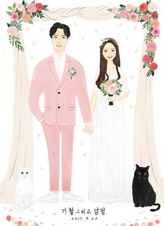 Wedding Illustration, Couple Illustration, Illustration Art, Gambar Wedding, Wedding Cards, Wedding Events, Wedding Invatations, Wedding Symbols, Wedding Drawing