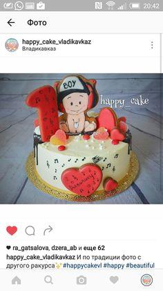 #торт#тортыспряником#тортдлямальчика#cake