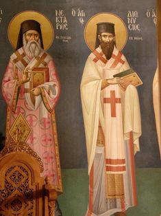 Saint Anthony Church, Christ Pantocrator, Orthodox Icons, Nashville Tennessee, Athens Greece, Fresco, Saints, Creative, Artist