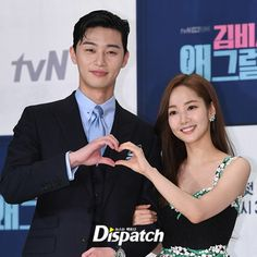 Park seo joon & Park min young / what's wrong with Secretary kim drama ^^