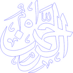 Image result for arabic calligraphy ASSALAMUALAIKUM TO