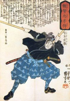 Talk about style...  Miyamoto Musashi was a Japanese swordsman and rōnin. Musashi, as he was often simply known, became renowned through stories of his excellent swordsmanship in numerous duels, even from a very young age. He was the author of The Book of Five Rings (五輪書 Go Rin No Sho), a book on strategy, tactics, and philosophy that is still studied today. Miyamoto Musashi is widely considered as a Kensei and one of the greatest warriors of all time.