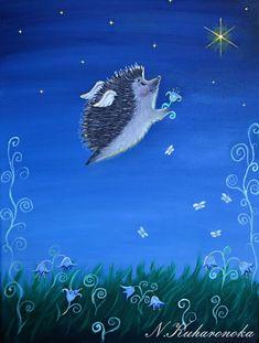 """Просмотреть иллюстрацию """"Ёжики - они настойчивы..."""" из сообщества русскоязычных художников автора Наташа К в стилях: Детский, нарисованная техниками: Масло."""