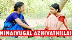 Watch NINAIVUGAL AZHIVATHILLAI Tamil Full Movie | Arun, Gayathiri | Full HD 2012 Movie  Director: Tinu Starring: Arun, Gayathiri