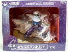 Dragon Ball Z Piccolo Big Figure Ichiban Kuji S Prize Banpresto JAPAN ANIME