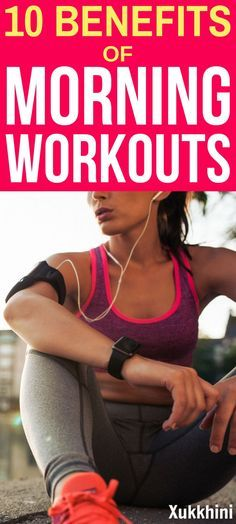 10 Benefits of Morning Workouts. Want mental clarity, improved mood, more energy? Then rise and shine with morning workouts | #Workout #Workout Plan | Weightloss Tips | Weight Loss Motivation | Lose Weight Fast