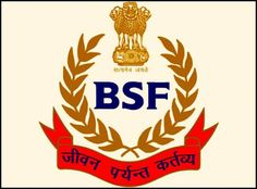 BSF-Tradesmen-Recruitment-2015-Constable-797-vacancies-application-form