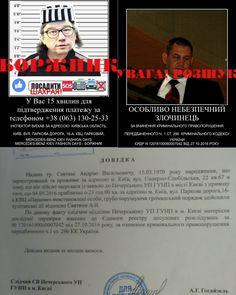 """ОБЕРЕЖНО ШАХРАЇ!!! """"АвтоКапитал"""" - Генеральное представительство Daimler AG в Украині та Mercedes-Benz Kiev Fashion Days - БОРЖНИКИ!!! http://partiyslovyan.blogspot.com/2016/12/daimler-ag-mercedes-benz-kiev-fashion.html УВАГА, РОЗШУКУЄТЬСЯ НЕВСТАНОВЛЕНА ОСОБА ЯКА 04.09.2016 РОКУ ПРИБЛИЗНО О 23 ГОДИНІ 00 ХВИЛИН ЗА АДРЕСОЮ МІСТО КИЇВ, ВУЛ. ПАРКОВА ДОРОГА, 16-А КВЦ """"ПАРКОВИЙ"""" ГРУБО ПОРУШУЮЧИ ГРОМАДСЬКИЙ ПОРЯДОК ЗДІЙСНИЛА ХУЛІГАНСЬКІ ДІЇ (РОЗБІЙНИЙ НАПАД З МЕТОЮ ВБИВСТВА) ВІДНОСНО ЖУРНАЛІСТА...."""