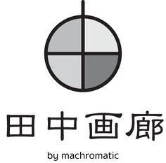 大阪の現代アート・現代美術・現代陶芸ギャラリー 「田中画廊 by machromatic」