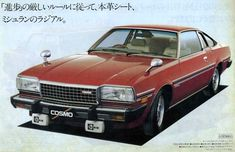 Pub Vintage, Vintage Cars, Classic Japanese Cars, Mazda Cars, Japanese Domestic Market, Volkswagen Karmann Ghia, Car Brochure, Car Advertising, Old Cars