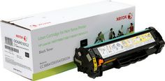Get 42% Discount On Laser Toner Cartidges