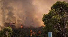 Μάχη σε δύο πύρινα μέτωπα για την πυρκαγιά στην Ηλεία Country Roads, Clouds, Outdoor, Outdoors, Outdoor Games, The Great Outdoors