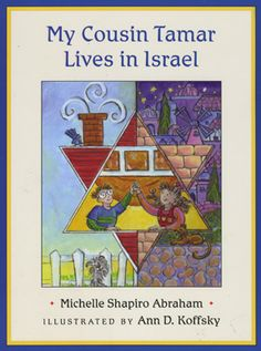 Great Israel Book--GIVEAWAY