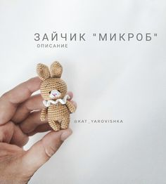 Our goal is to keep old friends, ex-classmates, neighbors and colleagues in touch. Kawaii Crochet, Crochet Bunny, Crochet Animals, Crochet Toys, Knit Crochet, Crochet Amigurumi Free Patterns, Crochet Chart, Free Crochet, Easy Crochet