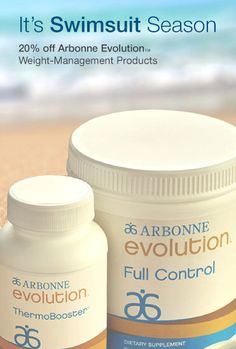 New July 2015 sale! 20% Arbonne's all natural weight management products.