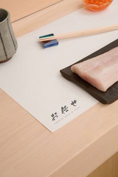 Omakase Room by Tatsu — Savvy Studio Japanese Restaurant Menu, Menu Restaurant, Sushi Chef, Japanese Calligraphy, Brush Font, Ceramic Artists, Rice Paper, Branding, Pure Products