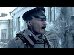 Белая гвардия Фрагмент Противостояние - YouTube