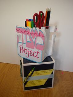 Art mitzvah project