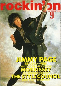 Jimmy Page, September 1988 issue of Rockin' On Magazine.