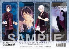 DIABOLIK LOVERS - Clear Bookmark Part.3 Reiji Sakamaki + Subaru Sakamaki