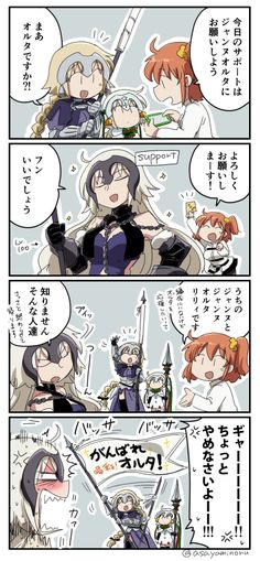 funny thing is: i have Jeanne, but Jeanne Alter? so yeah . same situation here :v Manga Drawing, Manga Art, Anime Manga, Anime Art, Cute Comics, Funny Comics, Fate Jeanne Alter, Fate Stay Night Anime, Fate Servants