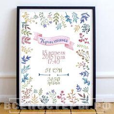 Постер метрика с цветами для девочки
